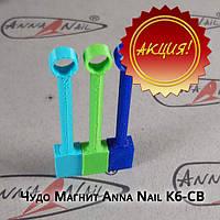 Чудо Магнит 6 в 1 Anna Nail для гель лаков кошачий глаз К6-СВ, фото 1
