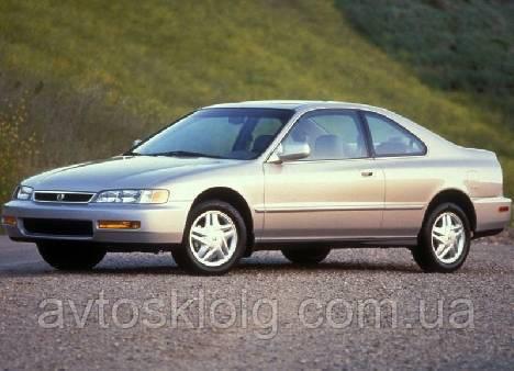 Стекло лобовое, заднее, боковые для Honda Accord (Седан) (1993-1998)