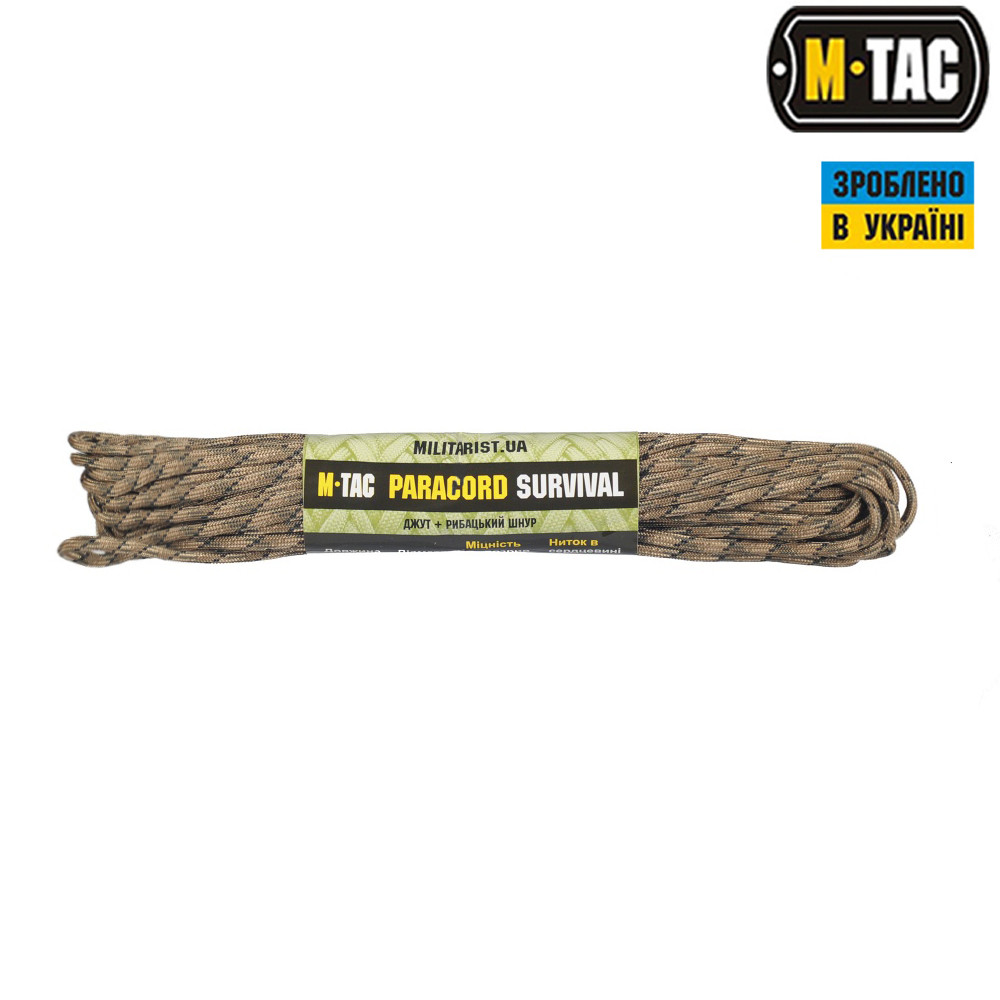 M-Tac паракорд Survival Desert Camo 15м