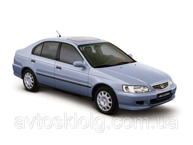 Стекла лобовое, заднее, боковые для Honda Accord (Седан, Хетчбек) (1998-2002)