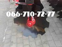 Борона дисковая Паллада 2400-01 (БДН-2400-01) (навесная, диаметр диска 660 мм.)