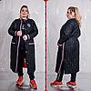 Жіноче стеганное пальто демісезонне, з 48 по 98 розмір