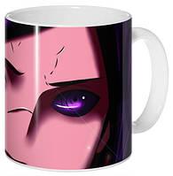 Кружка Geek Land Наруто Naruto фиолетовые глаза NA.02.026