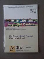 Пленка для струйной печати белая самоклеющаяся А4 10 л/упак ILD-10GW Daito (02735)