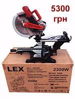 Пила торцовочная торцовка LEX LXCM212 уклон лево/право торцовка