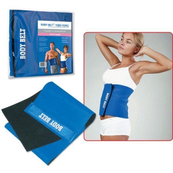 Пояс для похудения Body Belt (110x24 см) Чудо-пояс, фото 1