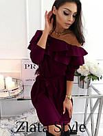 Красивое платье мини прямое с поясом рукав три четверти с воланами цвет марсала