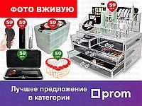 6пр. Акриловый органайзер для косметики Cosmetic Storage Box в наборе (кошелек,расческа,пинцет,шкатулка и д.р)