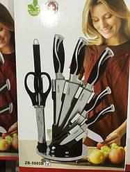 Набор ножей 8ед. на подставке Zurrichberg ZBP-5003B