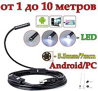 Водонепроницаемый USB Эндоскоп HD Видеоскоп с камерой LED-подсветкой Эндоскоп Android/PC от 1 до 10 метров