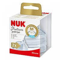 Соска силиконовая NUK Nature Sense М, 2, 2 шт 3952544,10125025