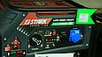 Генератор STARK LPG 6000 PROFI, фото 4