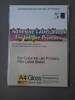 Пленка для струйной печати прозрачная самоклеющаяся А4 10 л/упак ILD-10GT Daito (02734)
