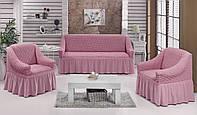 Чехол на диван и 2 кресло,Турция с оборкой DO&CO (цвета разные) Пудра