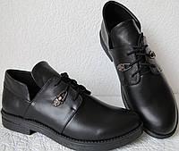 Пантера! Полуботинки женские, натуральная черная кожа на шнуровке и удобный каблук. Pantera, фото 1
