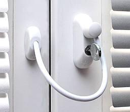Замок Безопасности Оконный Блокиратор Створки Окна Детский Замок с Тросиком Белый (Winlock Safety Lock)