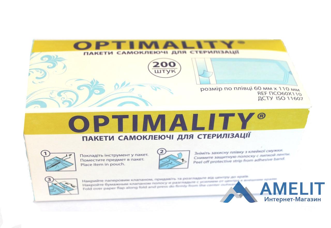 Пакети для стерилізації (Optimality), 60*110мм, 1шт.