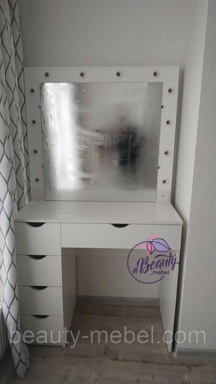 Туалетный стол для макияжа, Стол визажиста, зеркало с подсветкой, белый.