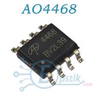 AO4468, MOSFET транзистор N канал, 30В, 10А, SOP8