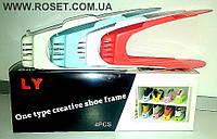 Органайзер - подставка для обуви One size (4 шт)