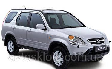 Стекло лобовое для Honda CR-V (Внедорожник) (2002-2006)