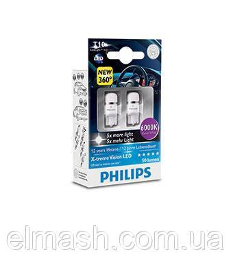Лампа накаливания W5W T10, 12V, w2.1x9.5d, 6000 К, X-tremeVision LED (пр-во Philips)