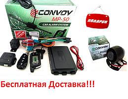Автосигнализация двухсторонняя автомобильная сигнализация Convoy MP-50 LCD