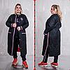 Длинная стеганная куртка большого размера, с 48 по 98 размер