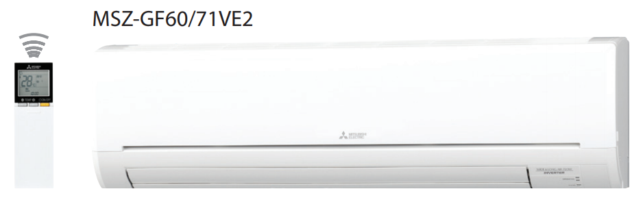 Сплит-система настенного типа Mitsubishi Electric MSZ-GF71VE/MUZ-GF71VE, фото 2
