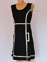 Платье-сарафан , фото 1