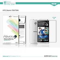 Защитная пленка Nillkin для HTC Desire 700 глянцевая