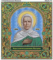Схема для частичной зашивки бисером-Икона Святой Матроны