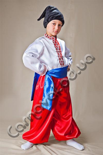 Карнавальный Костюм Украинца для мальчика