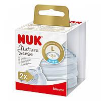 Соска силиконовая NUK Nature Sense L 2, 2 шт 3952545,10125026