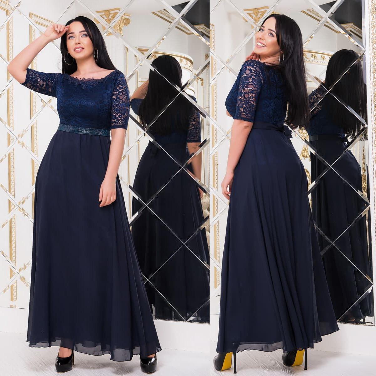 """Вечернее синее платье в пол большие размеры """"Невада"""""""