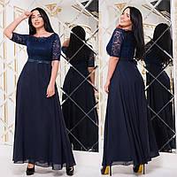 """Вечернее синее платье в пол большие размеры """"Невада"""", фото 1"""