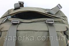 Тактический военный рюкзак MFH Tactical Backpack Oliv, 55 литров, фото 3