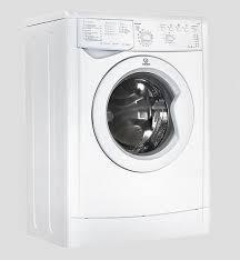 Ремонт стиральных машин в Запорожье и Запорожской области