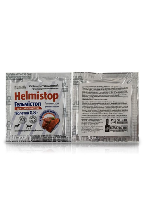 Гельмистоп - таблетки от глистов для собак и кошек