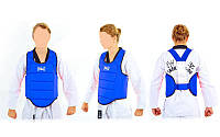 Защита корпуса (жилет) для каратэ детская ELAST BO-3951 (PU, р-р XXS-XL, цвета в ассортименте) Синий XXS (4-5 лет)