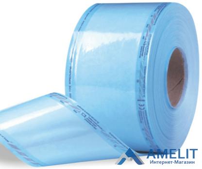 Пакеты для стерилизации в рулоне (Medicom), 10см*200м, 1шт.
