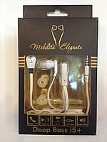 Наушники Mobilita Elegante Deep Bass i5+
