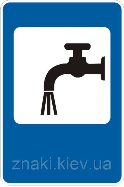 Знаки сервиса — 6.12 Питьевая вода, дорожные знаки