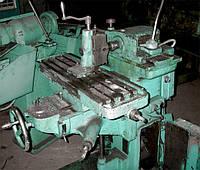 Шпоночно-горизонтально-фрезерний LF00 «Carl Hurth» (630/360х160/150х260), після ремонту, фото 1