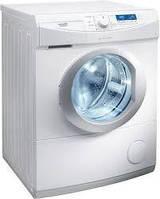 Ремонт стиральных машин в Ивано-Франковске и Ивано-Франковской области