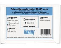 Саморез Knauf для гипсокартона TB 3,5х35 (с буром)