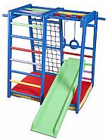 Детский спортивный уголок - «Кроха - 3 Радуга»