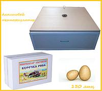 """Инкубатор """"Курочка ряба"""" на 130 яиц (аналоговый терморегулятор) механический переворот, фото 1"""