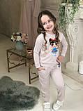 Модный костюм для девочек LOL (4-9 лет), фото 3