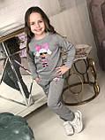 Модный костюм для девочек LOL (4-9 лет), фото 9